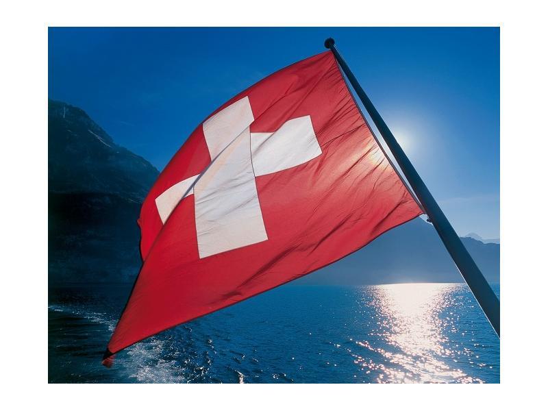 Среднее образование в Швейцарии. Фото - 7