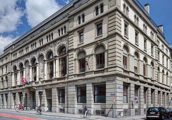 Чому Швейцарія? Важливі переваги швейцарської освіти. Фото - 4