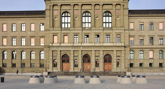 Обучение в Швейцарии. Фото - 12