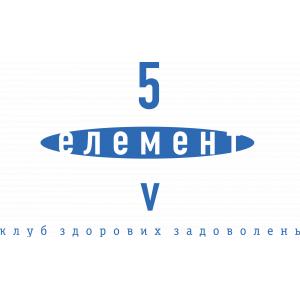 «DEC WEEKEND. Образовательные возможности в Украине и за рубежом». Фото - 124
