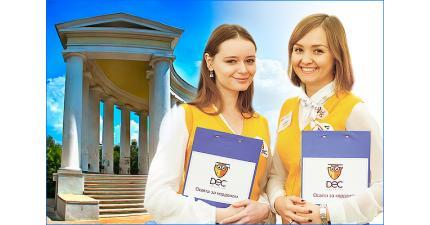 Выездные консультации DEC education в Одессе. Фото - 4