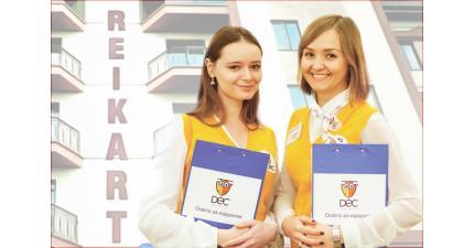 Выездные консультации DEC education в Днепропетровске. Фото - 4