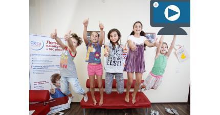 Вебинар «Летний лагерь DEC school в Киеве: продуктивные каникулы для детей по-английски». Фото - 4