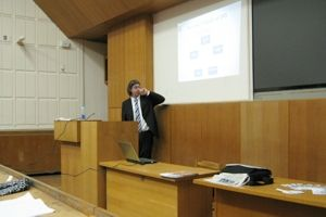 DEC education продолжает проект «Гостевые лекции». Фото - 16