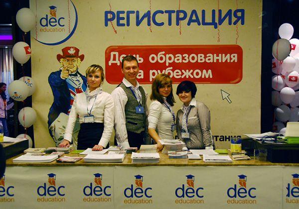 Дни образования за рубежом – 2011: «со всем должным авторитетом и важностью»!. Фото - 7