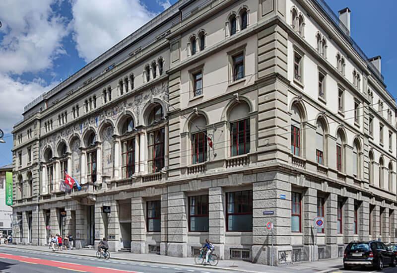 Вступительная кампания в университеты Швейцарии в 2018 году. Фото - 8