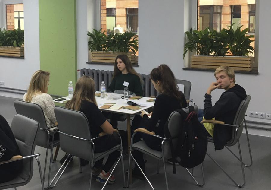 Сегодня, 2 ноября, стартовал курс для старшеклассников «От идеи до проекта: тренинг по предпринимательству». Фото - 11
