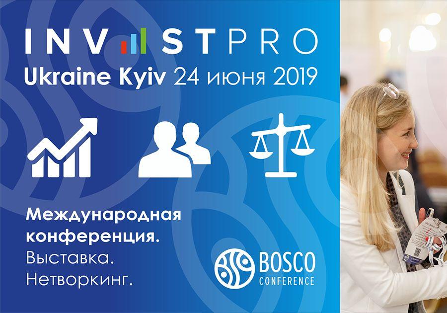 У Києві пройде 10-а бізнес-конференція  InvestPro Ukraine Kyiv 2019. Фото - 4