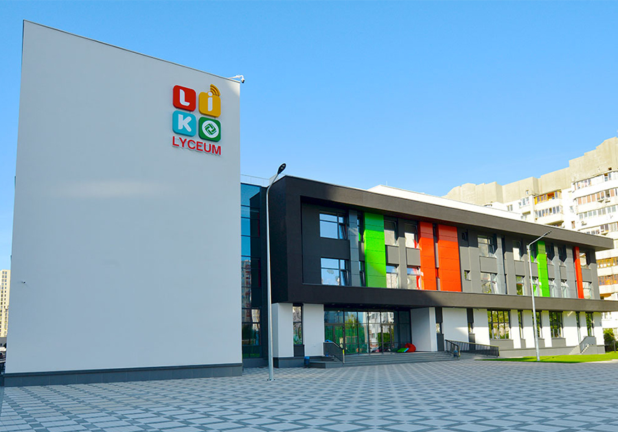 Група освітніх компаній DEC розпочинає партнерську програму з LIKO школою. Фото - 4