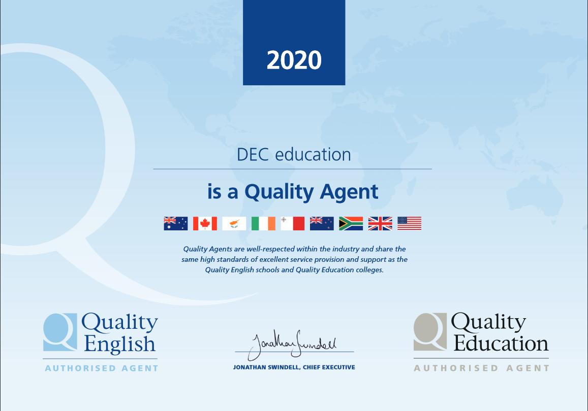 DEC education получила престижный сертификат. Фото - 3