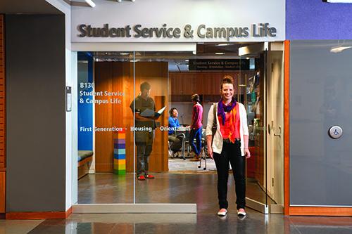 Высшее образование. Фото - 3
