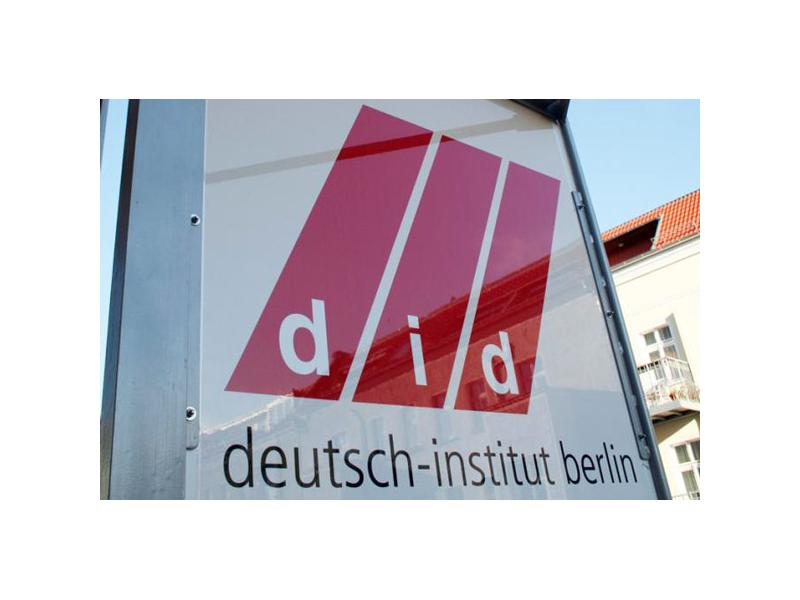 did deutsch-institut (Берлин, Германия) Отзыв студента: Л. А. Беляева, В. С. Чех . Фото - 8
