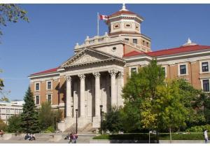 Высшее образование - страна: Канада            . Фото - 16