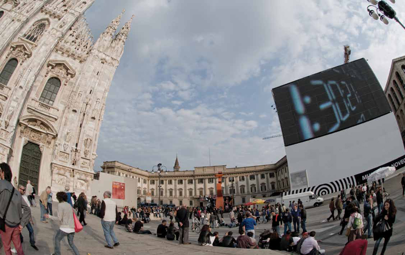 Nuova Accademia di Belle Arti Milano (NABA). Фото - 4