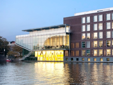 University of Amsterdam, Faculty of Economics and Business. Фото - 3