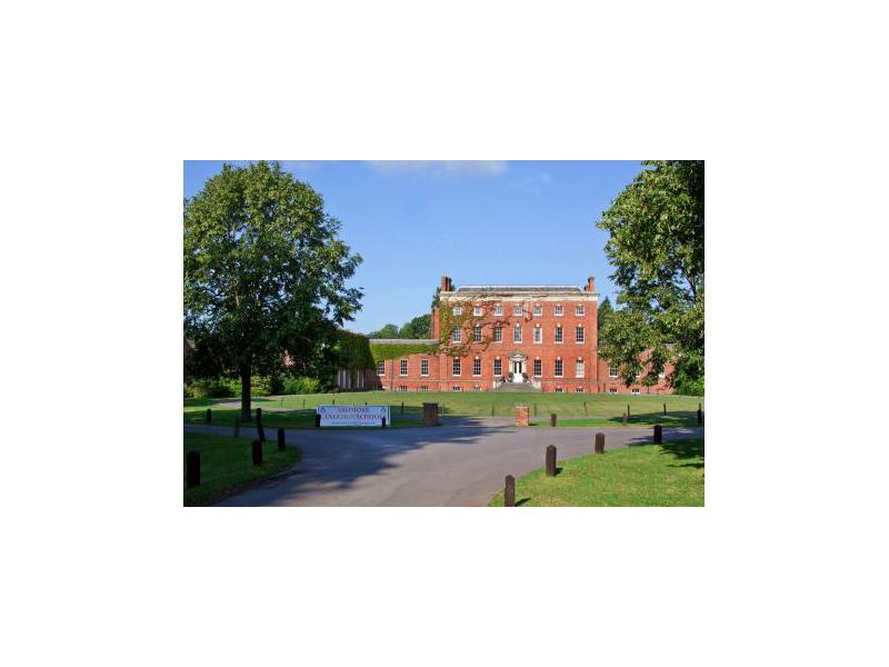 Ardmore - Berkshire College. Фото - 12