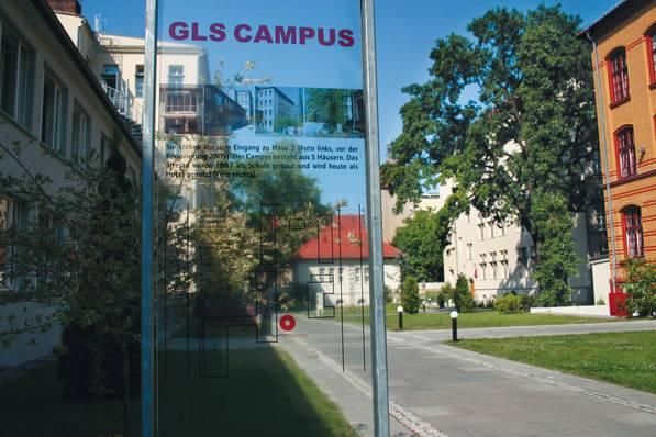GLS: Berlin College. Фото - 17