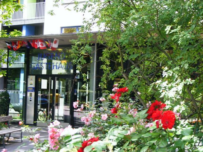 Humboldt-Institut: Berlin. Фото - 10