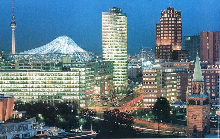 Humboldt-Institut: Berlin. Фото - 11