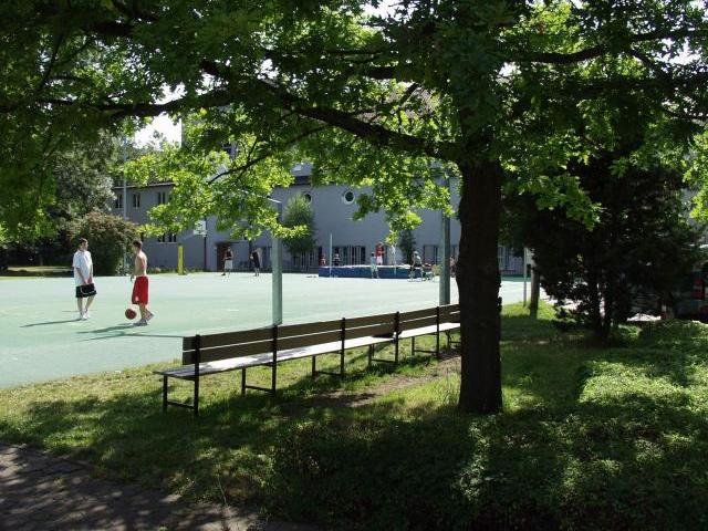 Humboldt-Institut: München. Фото - 10