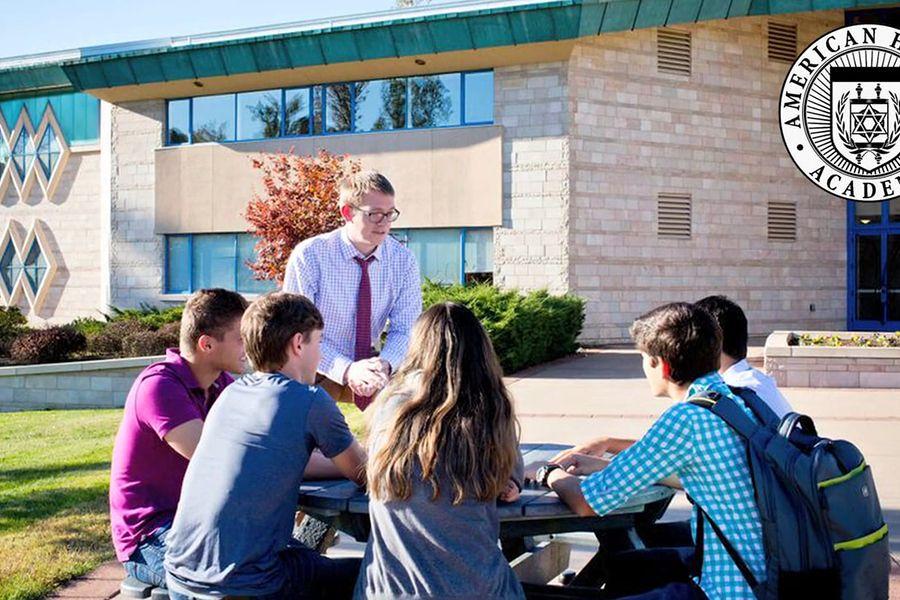 American Hebrew Academy. Фото - 8