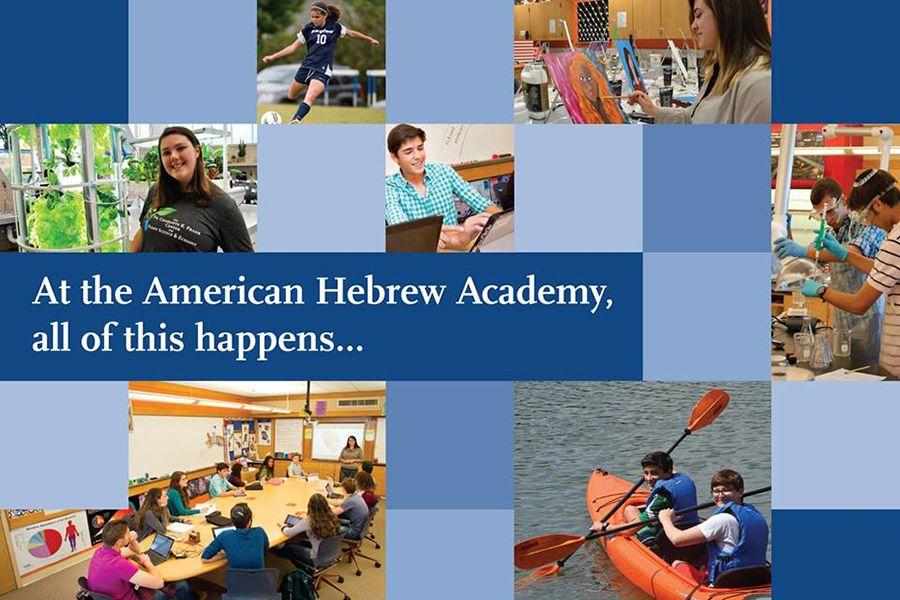 American Hebrew Academy. Фото - 3
