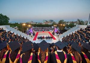 Высшее образование            . Фото - 51
