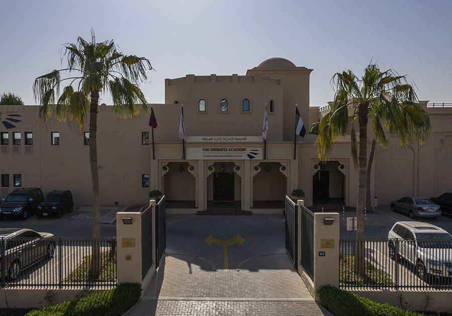 Emirates Academy of Hospitality Management (EAHM). Фото - 3
