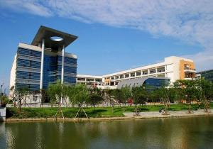 Высшее образование            . Фото - 9