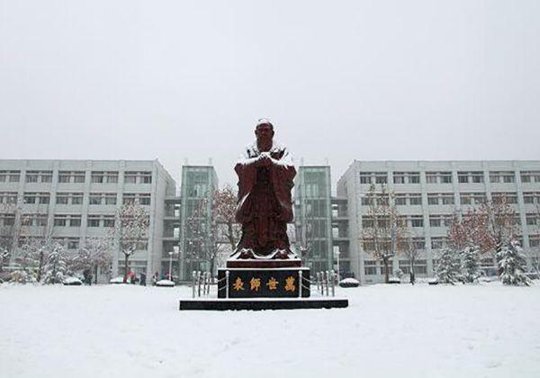 Jiangsu Ocean University. Фото - 5