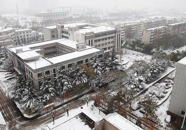 Jiangsu Ocean University. Фото - 6