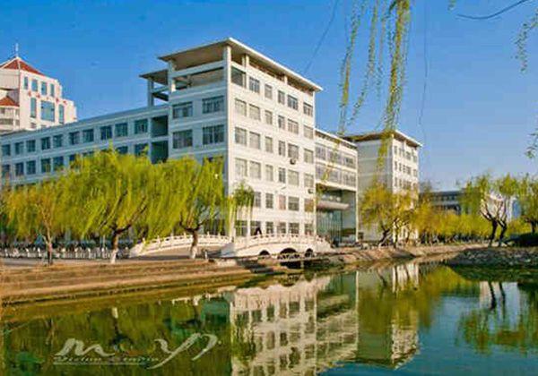 Jiangsu Ocean University. Фото - 7