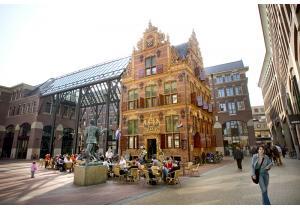 Высшее образование в Нидерландах. Фото - 12